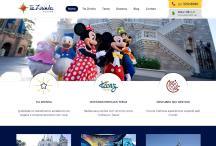 Tia Zirinha: Website criado pela ALDABRA
